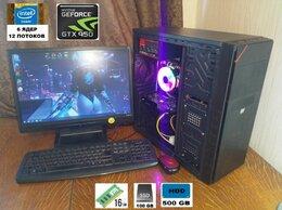 Настольные компьютеры - Игровой 6(12*) ядер/ 16Гб/ SSD + HDD/ GTX 950, 0