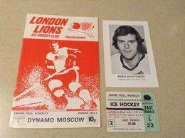 Спортивные карточки и программки - Лондон Лайонс Великобритания- Динамо Москва СССР…, 0