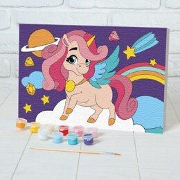 Раскраски и роспись - Картина по номерам «Волшебство единорога» 20×30 см, 0
