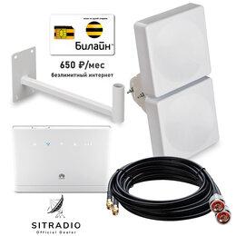 Антенны и усилители сигнала - Интернет комплект 15дБ / KAA15 MIMO 750/2900 МГц, 0