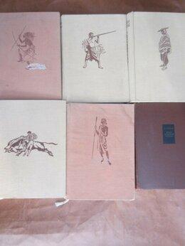 Художественная литература - И. Ганзелка. М. Зикмунд. Между двумя океанами.…, 0