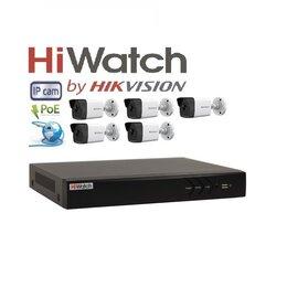 Камеры видеонаблюдения - Видеонаблюдение HiWatch (IP-POE) на 5камеры 2Mxp, 0