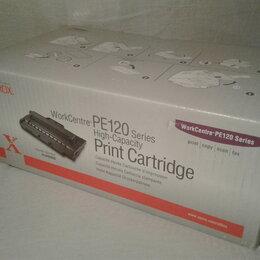 Картриджи - Xerox PE-120 картридж, 0