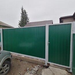 Заборы, ворота и элементы - Ворота откатные (раздвижные) Новосибирск. , 0