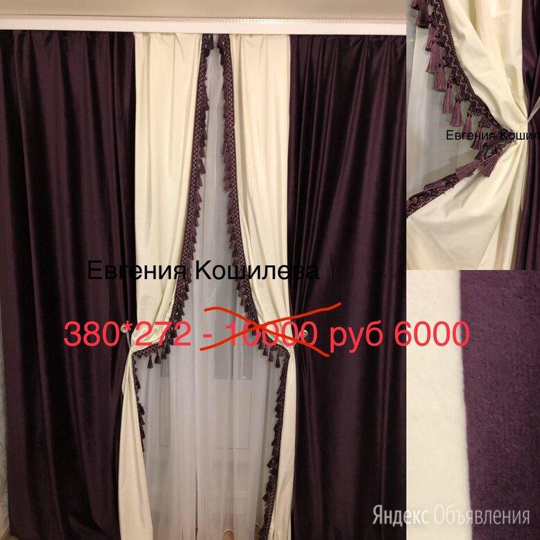 шторы по цене 6000₽ - Шторы, фото 0