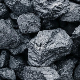 Топливные материалы - Уголь каменный дпк, в мешках и россыпью , 0