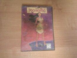 Игры для приставок и ПК - Лицензия Pocahontas Sega, 0