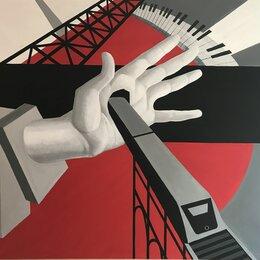 """Картины, постеры, гобелены, панно - Картина маслом на холсте """"Прогресс"""", 0"""