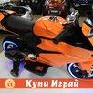 Детский мотоцикл по цене 19050₽ - Электромобили, фото 5