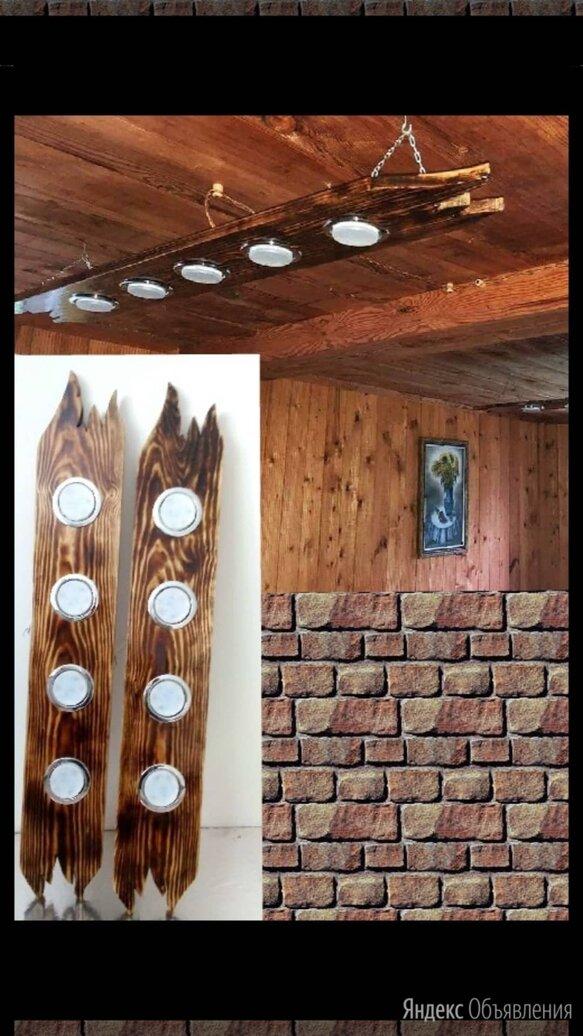 Люстры (светильники) из дерева по цене 3000₽ - Люстры и потолочные светильники, фото 0
