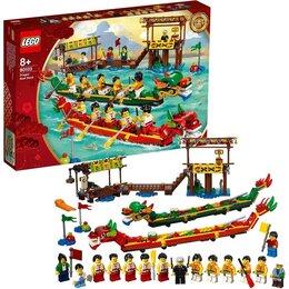 Конструкторы - LEGO 80103 Гонка на лодках-драконах, 0