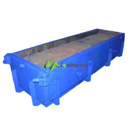 Производственно-техническое оборудование - Металлоформы для лотков железобетонных…, 0