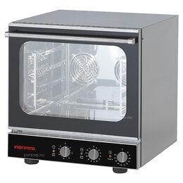 Жарочные и пекарские шкафы - Печь конвекционная Inoxtrend GCA-404ES (grill), 0