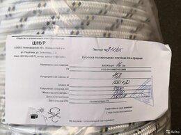 Веревки и шнуры - Верёвка полиамидная плетёная 24-х прядная 16 мм, 0