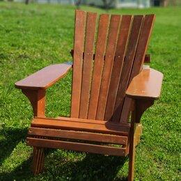 Кресла и стулья - Садовое кресло адирондак, 0