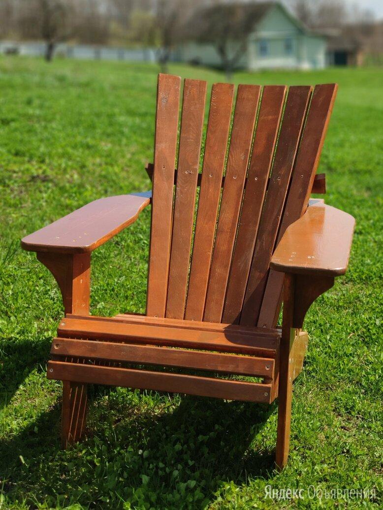 Садовое кресло адирондак по цене 6000₽ - Кресла и стулья, фото 0