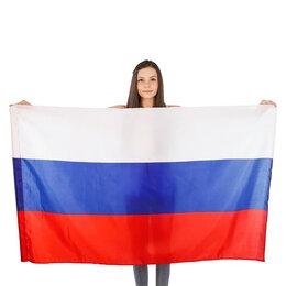 Флаги и гербы - Флаг России триколор полиэ.шёлк, 0
