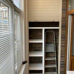 Шкафы, стенки, гарнитуры - Шкаф для Балконов - Лоджий , 0