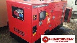 Электрогенераторы - Генераторы HIMOINSA, 0