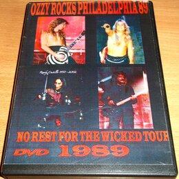 Видеофильмы - DVD диск - Ozzy Osbourne - Rocks Philadelphia'89…, 0