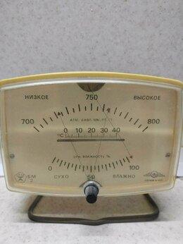 Метеостанции, термометры, барометры - Барометр - СССР, 0