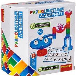 Конструкторы - Игрушка Конструктор Разноцветный Лабиринт, 0