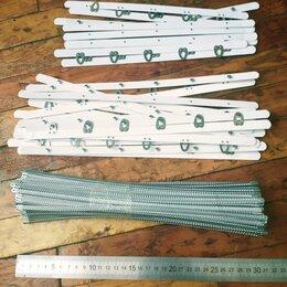 Рукоделие, поделки и сопутствующие товары - Корсетная фурнитура, 0