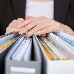 Управление персоналом, секретариат и АХД - Кадровое делопроизводство, 0