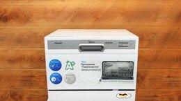 Посудомоечные машины - Посудомоечная машина Midea - Новая, 0