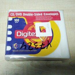 Аксессуары и запчасти для оргтехники - Конверт для 2xCD(DVD) DIGITEX белые (упак.:100шт), 0