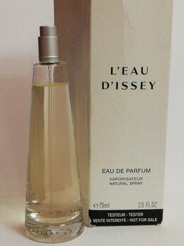 Парфюмерия - ISSEY MIYAKE L'EAU D'ISSEY EAU DE PARFUM 75 ml…, 0