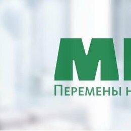Работники склада - Кладовщик ТК МЕГА , 0
