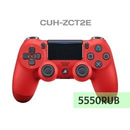 Игровые приставки - Джойстик Dualshock 4 v2 CUH-ZCT2E, 0