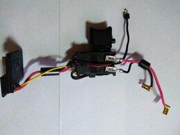 Товары для электромонтажа - Кнопка Defond CGJ-3020F Makita DF333, DF331,…, 0