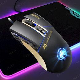 Мыши - Игровая программируемая мышь Apedra A5, 0