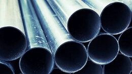 Металлопрокат - Труба стальная сварная 57, 0