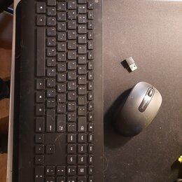 Комплекты клавиатур и мышей - Microsoft  wireless Клавиатура + мышь Bluetooth, 0