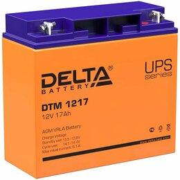 Аккумуляторы и комплектующие - Аккумулятор Delta DTM 1217, 0