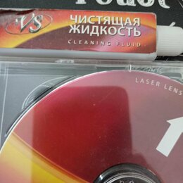 Диски - Чистящий диск, 0
