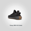 Adidas Yeezy Boost 350 Cinder (Адидас Изи Буст 350) Оригинал по цене 28000₽ - Кроссовки и кеды, фото 2
