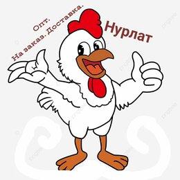 """Продукты - Тушки цыплят - бройлера 1 сорта """"Халяль"""" , 0"""