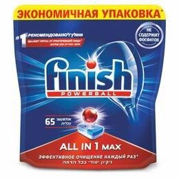 Бытовая химия - Таблетки для посудомоечных машин 65 шт. FINISH…, 0