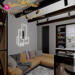 Ночники и декоративные светильники - Дизайнерский настенный светильник, 0