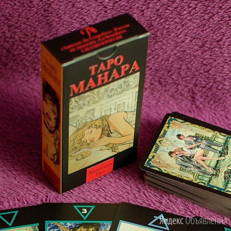 Карты Таро Манара по цене 1000₽ - Товары для гадания и предсказания, фото 0