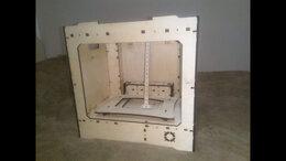 Дизайн, изготовление и реставрация товаров - Корпус для 3д принтера, 0