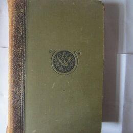 Антикварные книги - Промышленность и техника   Том 5  1904 год., 0