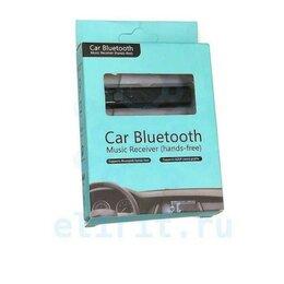 Оборудование Wi-Fi и Bluetooth - АВТО BLUETOOTH АДАПТЕР BT-433, 0