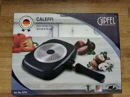 Сковороды и сотейники - Сковорода-гриль Gipfel Caleffi 32х22см, 0