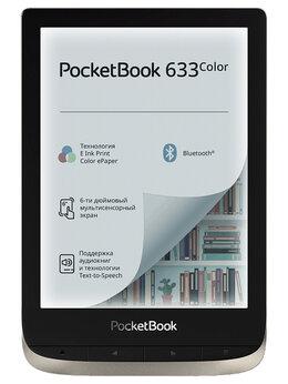 Электронные книги - Электронная книга PocketBook 633 Moon Silver…, 0