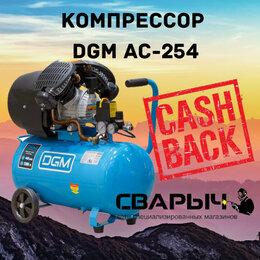 Воздушные компрессоры - Компрессор DGM AC-254, 0